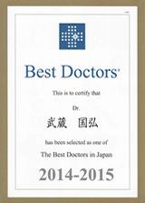 The Best Doctors in Japan 2014-2015