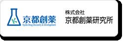 株式会社京都創薬研究所